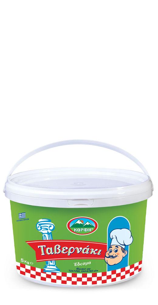 Tavernaki strained yogurt appetizer